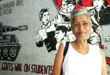 Murder of Gauri Lankesh