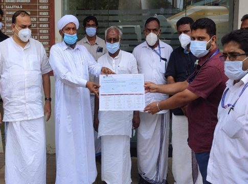 Hajj Trainers contributed to the Covid Relief Fund