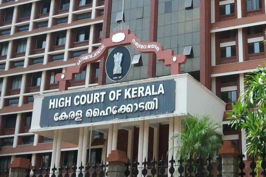 dowry-case-kerala high court