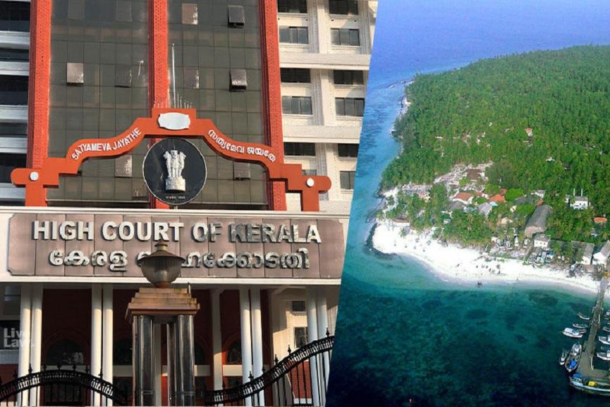 lakshadweep-high-court