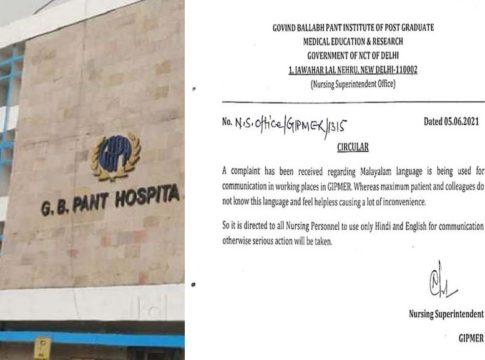 language discrimination in GB Pant hospital Delhi