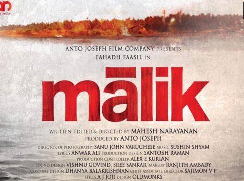 malik-video of shooting