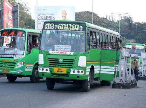 arrangements-for-private-bus-service