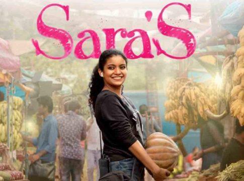 Anna Benn's sara's movie release