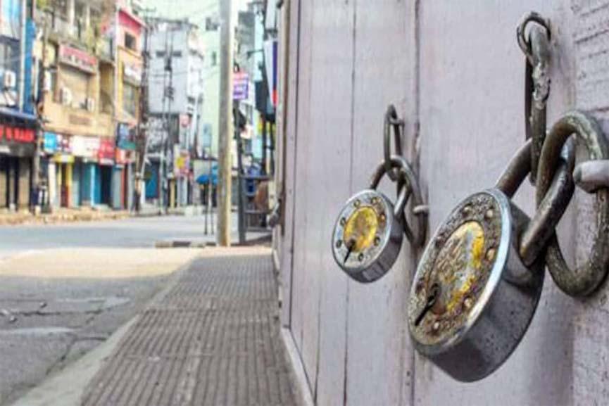 shop closed after lockdown violation