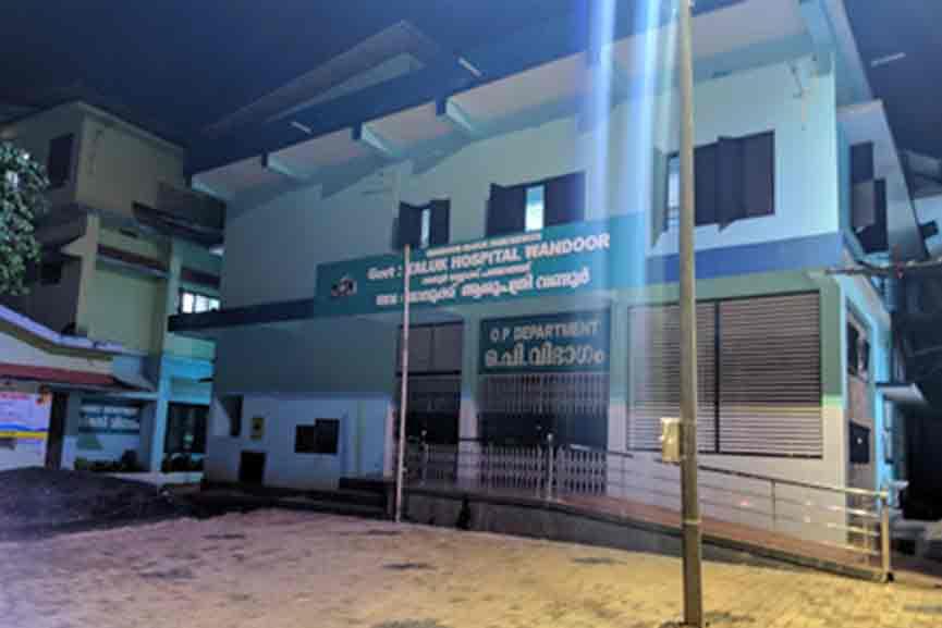 Maternity treatment delayed at Vandoor Taluk Hospital; Block panchayat members blockade DMO