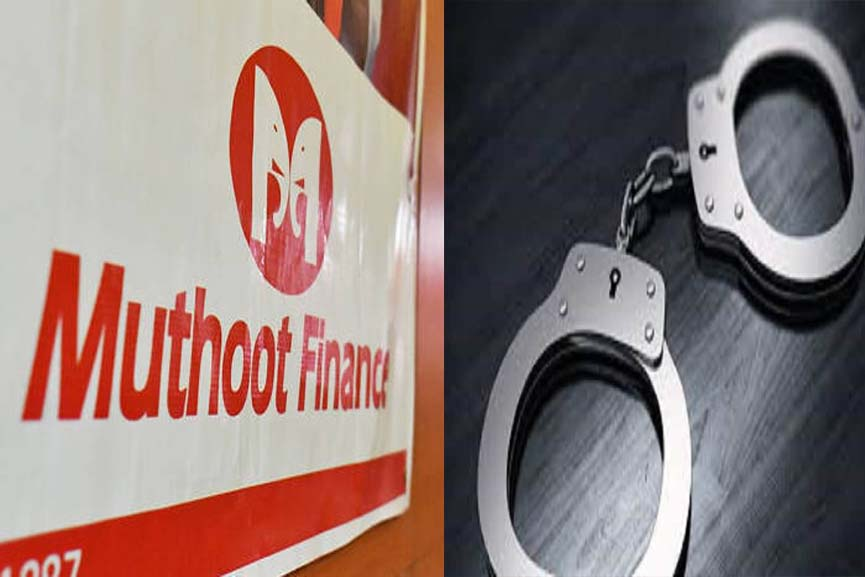 theft attempt Muthoot finance Thane