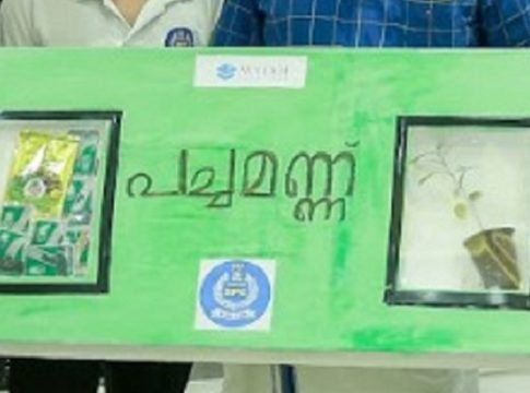 The 'green soil' project was started on the Ma'din campus