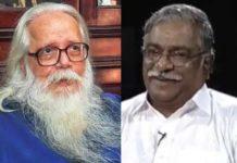 S vijayan against nambi narayanan