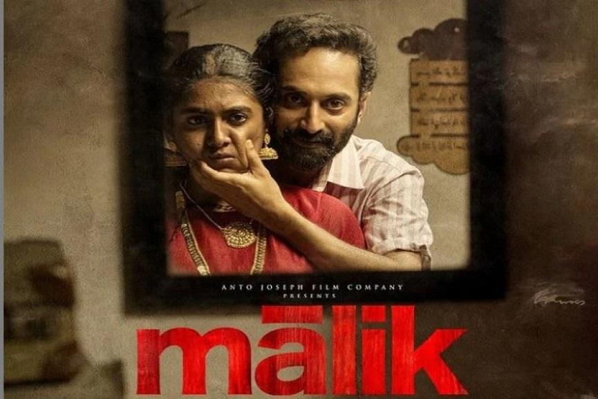 malik-movie-trailer-new