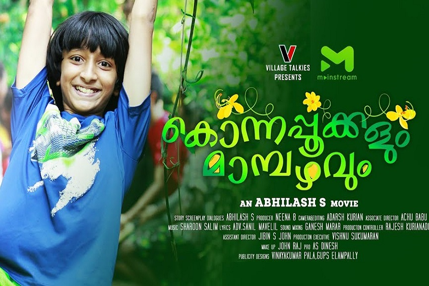 You can watch 'Konnappookkalum Mampazhavum' in the Theatre Play OTT