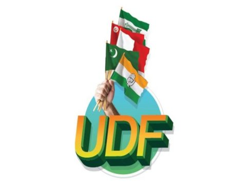 UDF MEETING TODAY