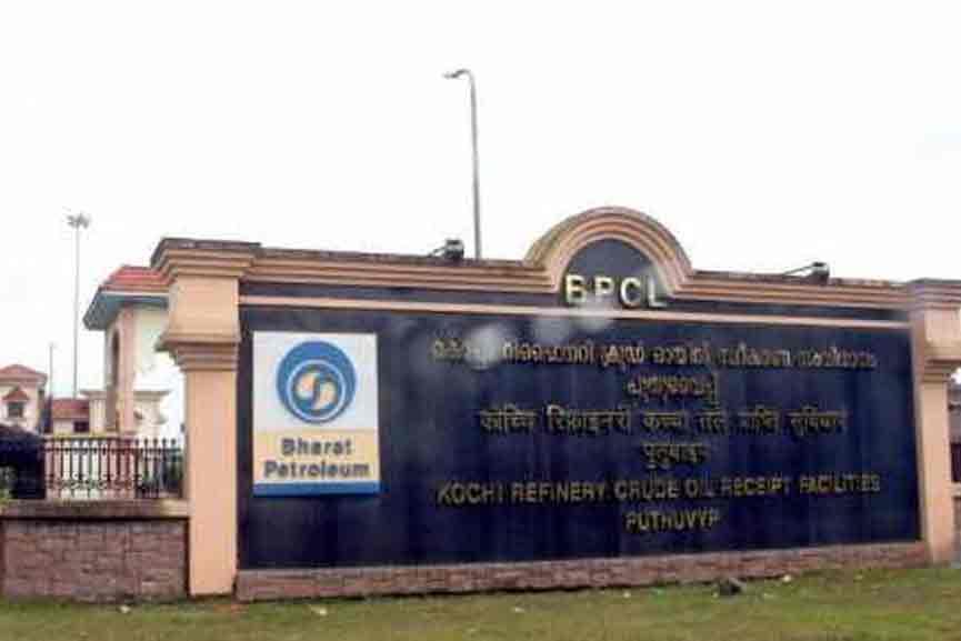 BPCL-Privatization
