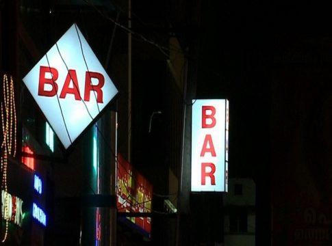 Bar In Kerala
