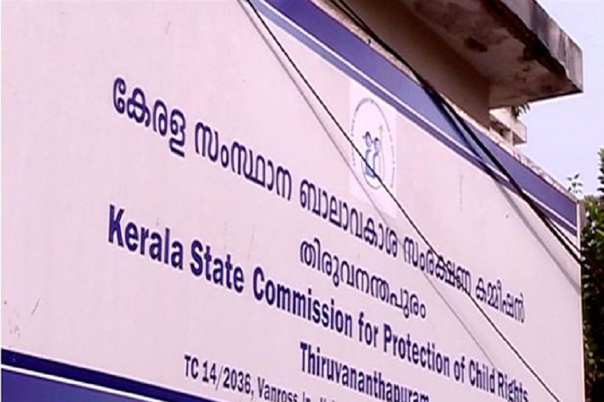 Child-Rights Commission