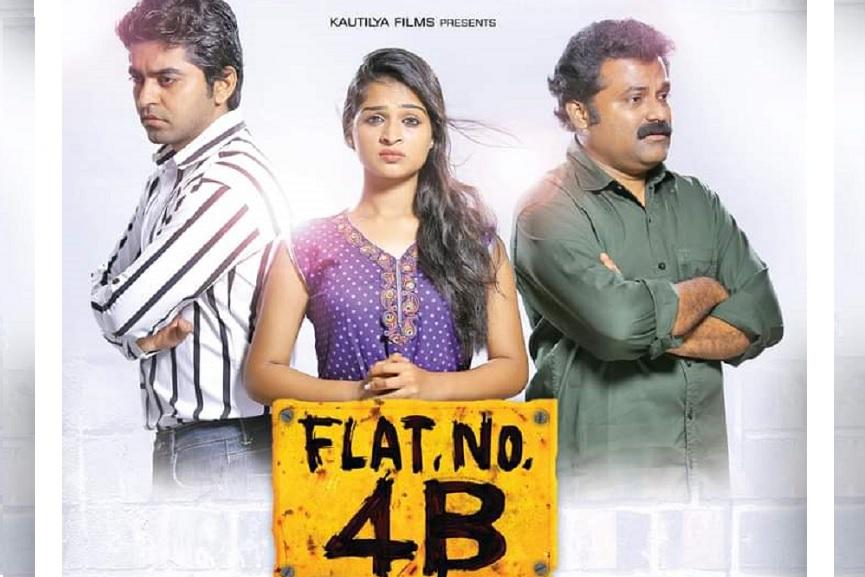 'Flat number 4B' to Kannada; Direction Krishnajith S Vijayan himself