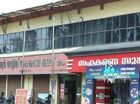 Fraud in Karuvannor Service Bank