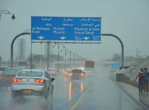 Heavy Rain in Oman