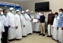 Indian Cultural Foundation is setting up an oxygen plant at the Taluk hospital
