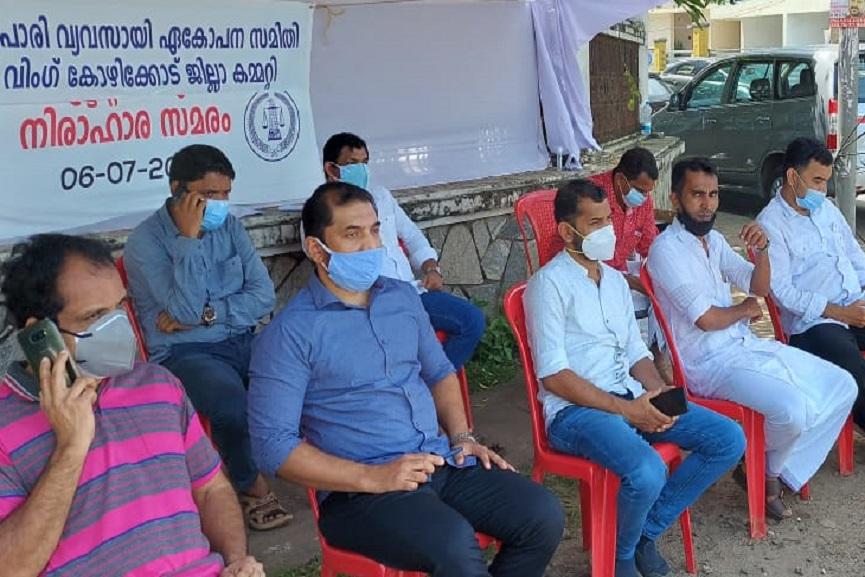KVVES News _ Kozhikode