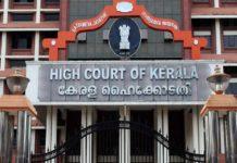 Kerala-High-Court-ktu exams