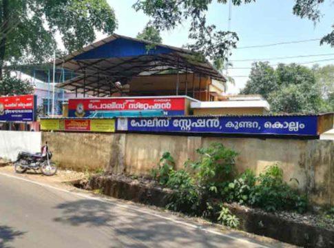 Kundara lady with Complaint against neighbour