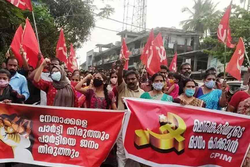 Kuttyady-CPM Protest