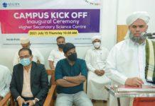 Malappuarm Ma'din Science Center inaugurated