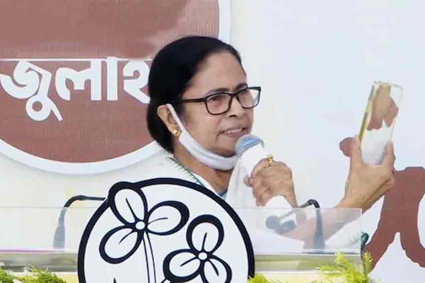 Mamata-Banarjee on Pegasus spyware row