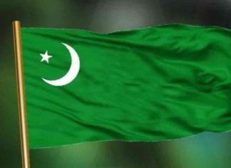 Muslim-League