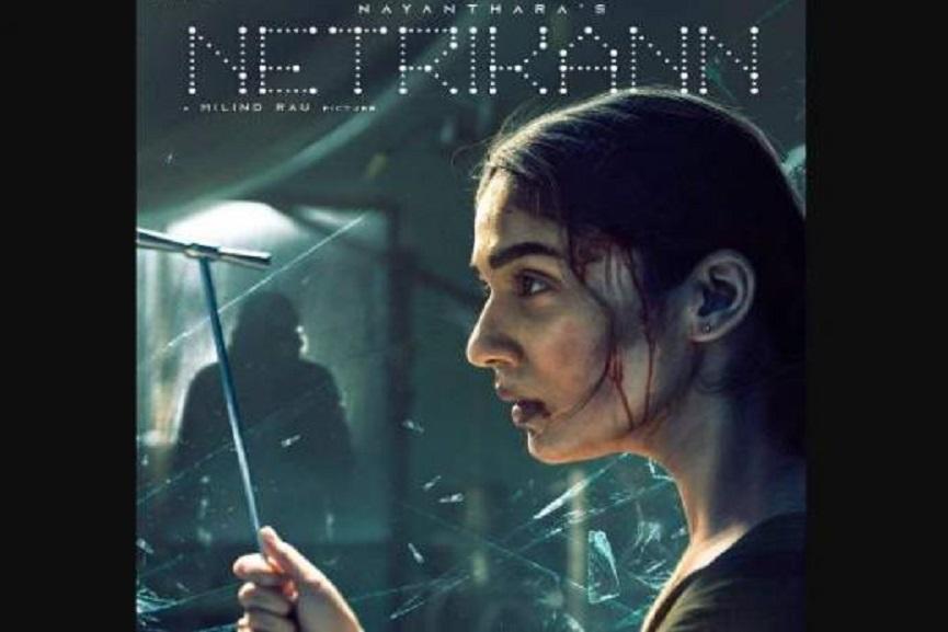 Netrikann-nayantara movie