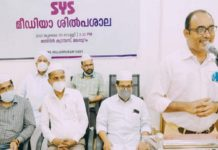 New media must be used ethically; SYS Media Workshop