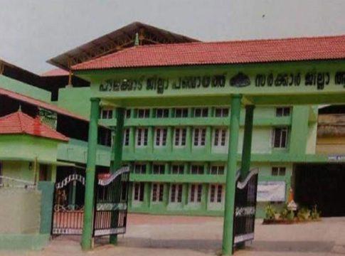 Palakkad district hospital
