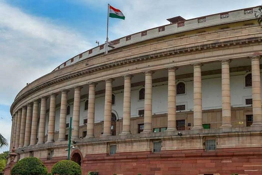 Parliament pegasus controversary