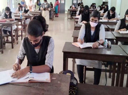 SSLC Exam Result