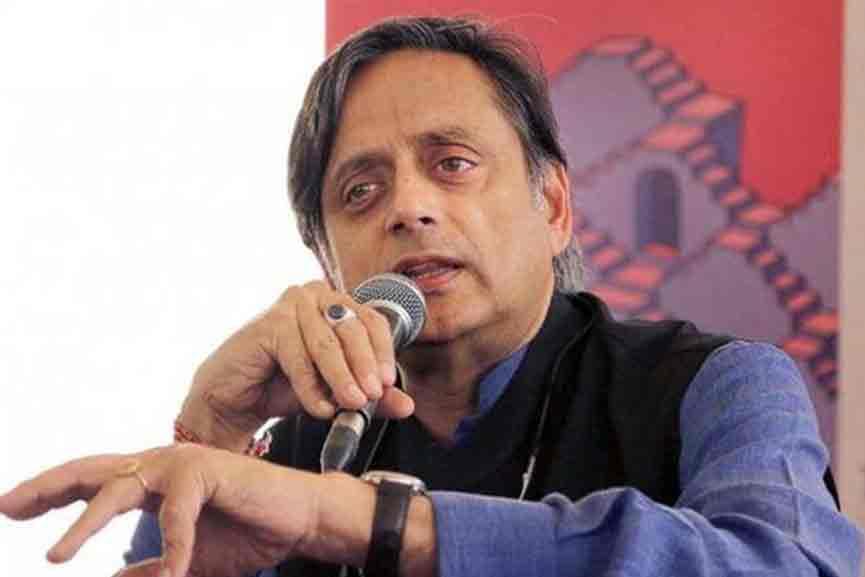 Shashi-Tharoor on Pegasus issue