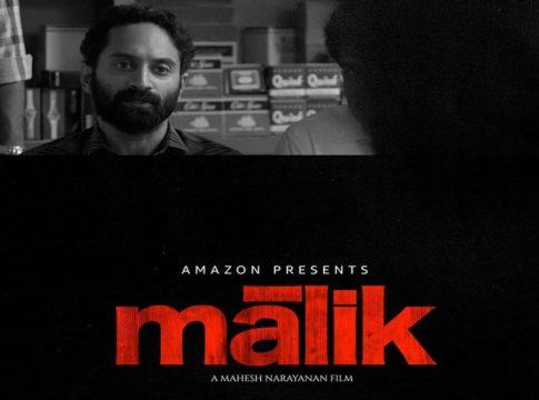 malik-streaming-from-tomorrow