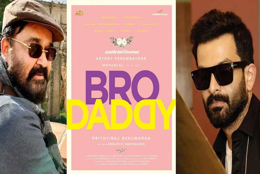 bro-daddy