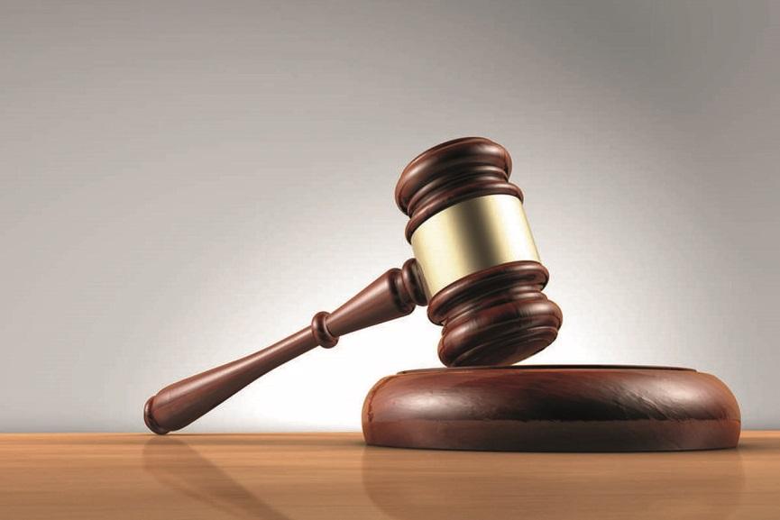 bail for pocso case Defendant