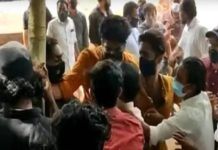 conflicts-in vaccination centre
