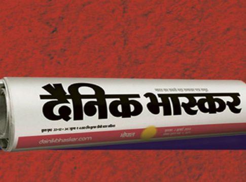 dainik-bhaskar