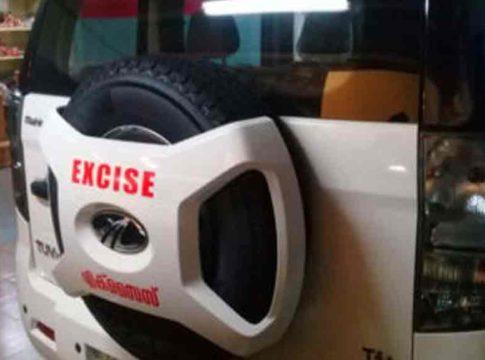 excise-department
