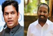 Congress MPs denied permission to Lakshadweep