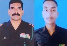 Subedar Sreejith M & Sepoy Maruprolu J Reddy