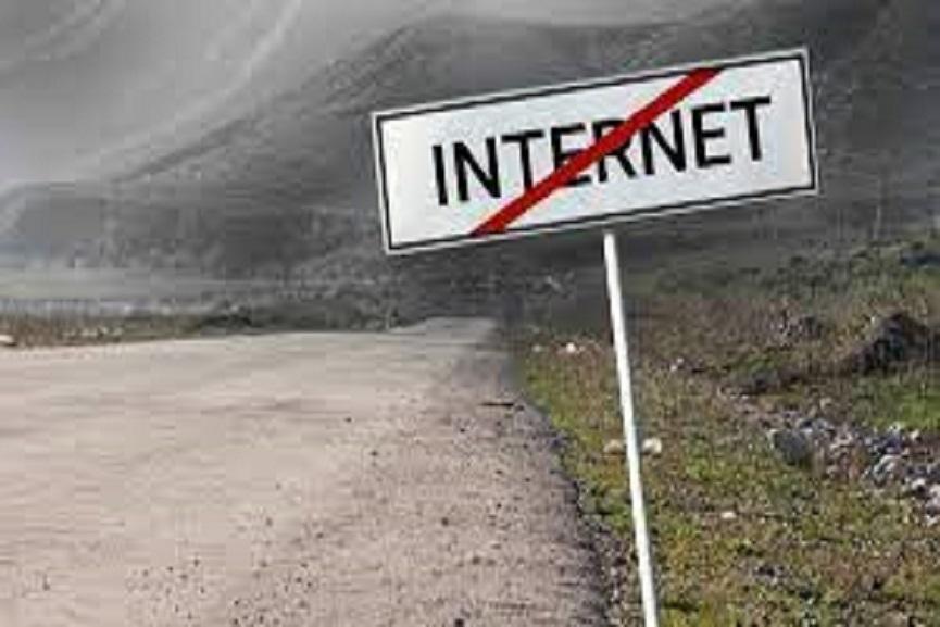 no internett for students