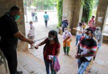 karnataka-educational institutions-reopen