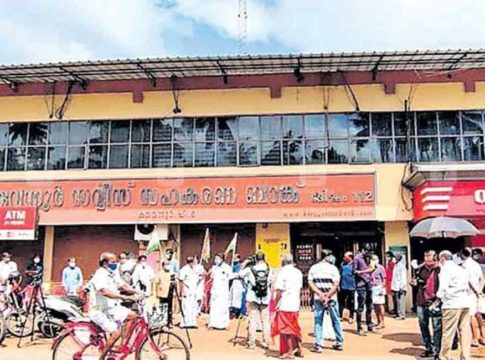 karuvannor-bank-150-crore-assistance