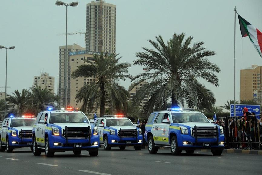 kuwait -Residence law violation-arrest