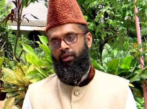 Minority Scholarship; palayam imam expressed concern