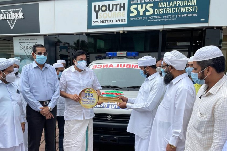 'SYS Social Activities' commendable; Minister V Abdurahiman